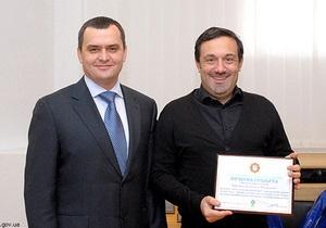 Глава МВД наградил Гарика Кричевского и других звезд шоу-бизнеса
