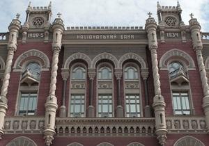 Эксперты сулят Украине падение резервов в 2013-м до минимума семи лет