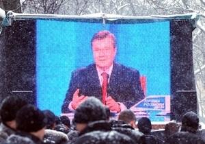 Во Львове произошла потасовка возле экранов, на которых транслируют Разговор Януковича со страной