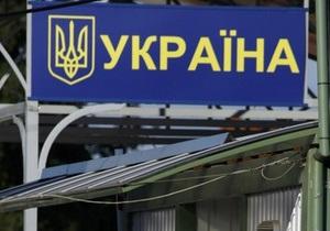 Кабмин принял новые правила оформления виз для въезда в Украину