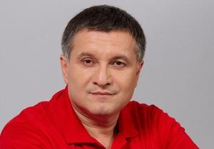 Авакова будут защищать двое итальянских адвокатов
