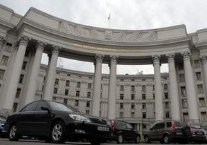 МИД требует от Ливии защитить права задержанных украинцев
