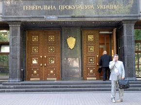 БЮТ обвинил Генпрокуратуру в политической расправе над первым замминистра юстиции