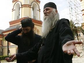 Патриархия Грузии отказалась признавать независимость Абхазской православной церкви