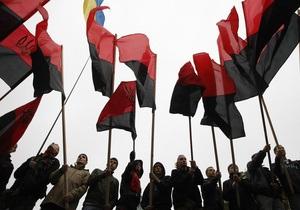 Сторонники КПУ и Русского блока митингуют против проведения марша УПА в центре Киева