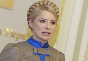 Тимошенко требует запретить вывоз из Украины высокообогащенного урана