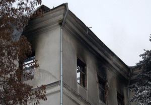 В Днепропетровске сгорело здание управления облгосадминистрации