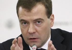 Медведев пригрозил отправить правительство РФ тушить торфяники