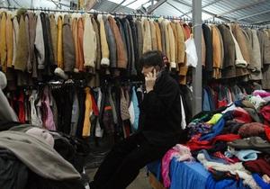 В Украину ежегодно ввозят до 90 тысяч тонн товаров секонд-хенд - эксперт