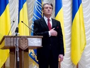 Ющенко вручил государственные награды по случаю годовщины Независимости Украины (обновлено)