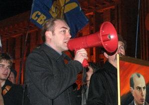 Милиция задержала журналиста Игоря Мирошниченко и других активистов ВО Свобода