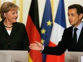 Саркози пригласил Меркель на ужин