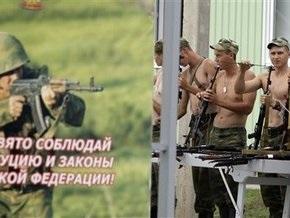 Минобороны РФ разработала правила милосердия для солдат