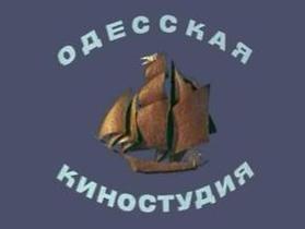 Украина решила продать Одесскую киностудию