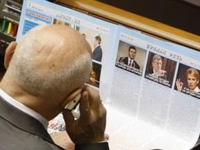 Рада отклонила проект изменений к закону о выборах президента