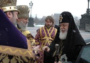 Патриарх Грузии хочет отдать все церковные земли народу