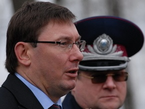Луценко предложил переименовать часть милиции в полицию