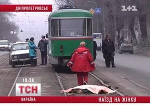Трамвай переехал пешехода в Днепропетровске