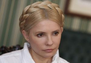 Тимошенко жалуется на боли в конечностях - Минздрав