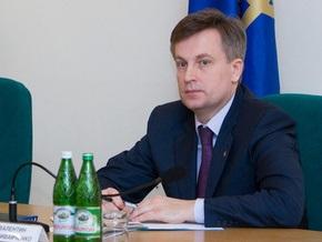Польша призывает СБУ не сравнивать польскую полицию с гестапо и НКВД