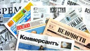 Пресса России: борьба с привилегиями чиновников