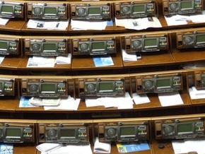 Рада решила улучшить состояние платежного баланса Украины
