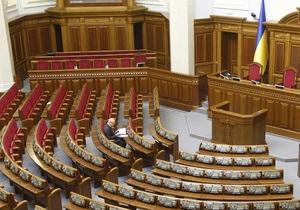Рада создала ведомство, которое будет регулировать рынок коммунальных услуг