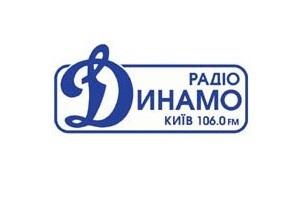 Радио Динамо перестанет быть исключительно футбольным