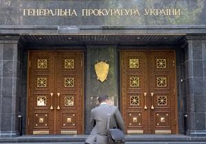СМИ: Депутаты добились повторной проверки деятельности руководства ГПУ