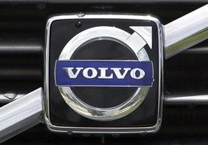 Новости Швеции - Прибыль шведского концерна Volvo обрушилась почти вдвое