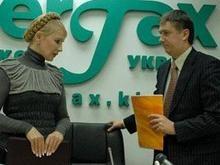 Кириленко: НУ-НС перейдет в оппозицию, если БЮТ не одумается