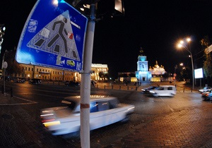 В центре Киева во время матчей Евро 24 июня и 1 июля перекроют движение транспорта
