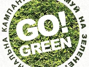 «Оболонь» продолжает поддерживать экологическую инициативу «Go Green!»