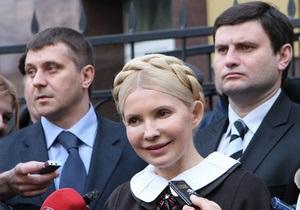 Тимошенко разрешили привлечь Власенко в качестве защитника