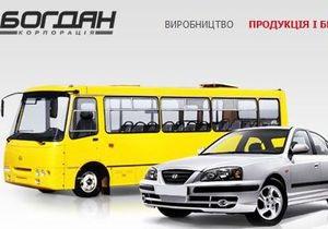 Корпорация Богдан увеличила выпуск легковых авто на 40%