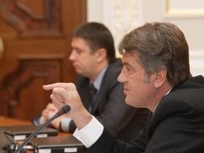 Сегодня Ющенко проведет консультации по новому спикеру
