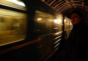 Сегодня на синей ветке киевского метро произошел сбой в движении поездов