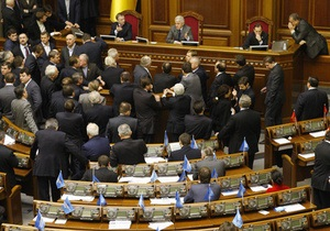 Парламент отменил проведение 30 мая местных выборов