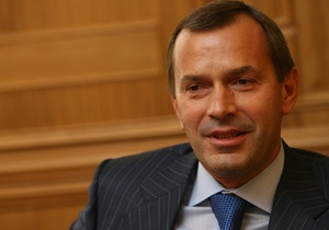 Клюев заявил о необходимости модернизации металлургической отрасли