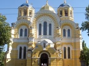 В Киеве пройдет Крестный ход по случаю Дня крещения Руси-Украины
