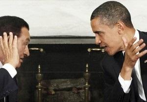 США призывают Мубарака не баллотироваться на новый срок и провести досрочные президентские выборы