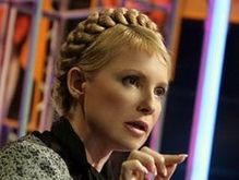 Тимошенко примет участие в программе Я так думаю