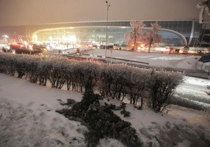 Милиция заявила, что ситуация в московских аэропортах напряженная, но контролируемая