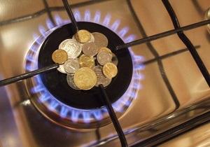 Украина вновь поднимет вопрос невыгодной цены на газ во время визита Путина
