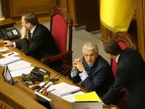 Рада провалила принятие в первом чтении двух законопроектов