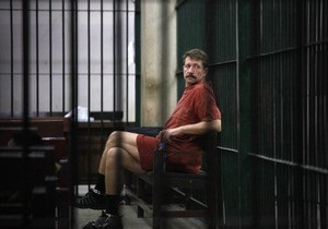 Виктор Бут отказывается от госзащиты в американском суде