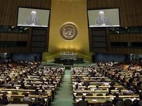 В Нью-Йорке открылась 64-я сессия Генассамблеи ООН