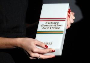 Фотогалерея: Future Generation Art Prize 2012. Премию в $100 000 получила британка