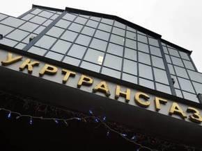 Ъ: Украинские предприятия модернизируют ГТС