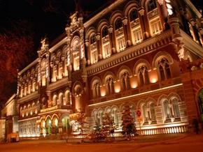 Зампред НБУ Александр Савченко подал в отставку